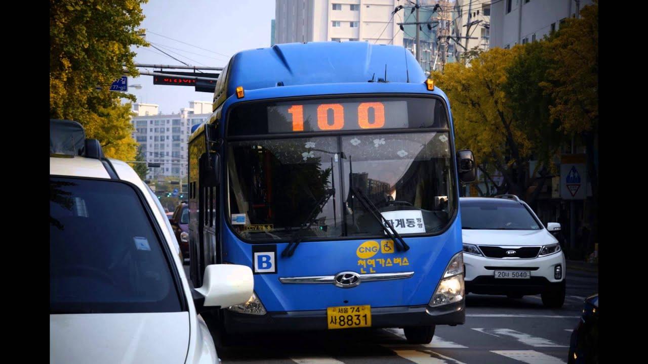 Seoul Metropolitan Bus 2008 2009 Hyundai New Super Aero