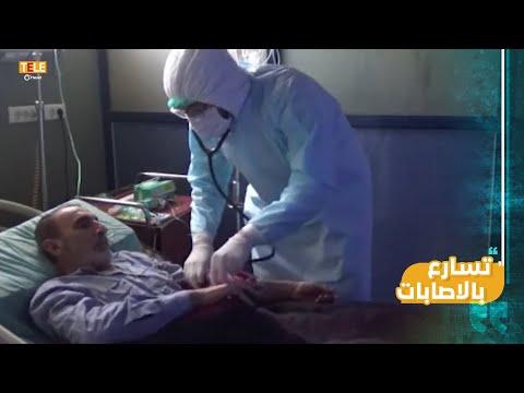التشبيح والواسطة تطال مراكز الحجر الصحي.. و-حكومة أسد- تسجل 15 إصابة جديدة  - نشر قبل 5 ساعة