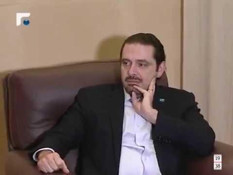 الحريري وجعجع يبحثان في هجوم القاع وإنهاء الفراغ وقانون الإنتخاب
