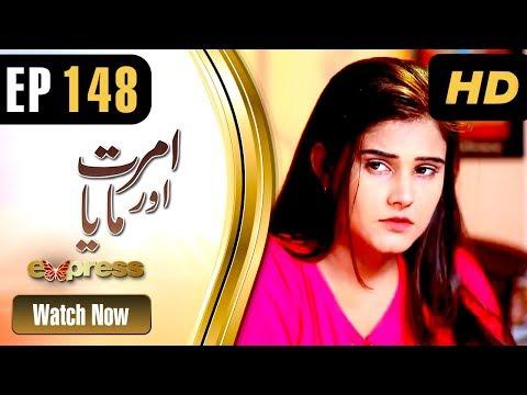 Amrit Aur Maya - Episode 148 - Express Entertainment Dramas