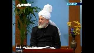 Tarjumatul Quran - Sura' al-Anfal [The Booty]: 30-45.