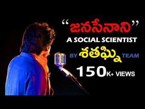 JANASENANI - A Social Scientist   A Special Tribute Video   JanaSena Party