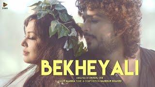 Bekheyali - Maisha Shawkat | Music Video | Karno Kabir & Aporna | 2016