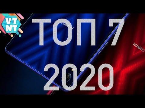 ТОП 7 ЛУЧШИХ ПЛАНШЕТОВ 2020. КАКОЙ ВЫБРАТЬ?