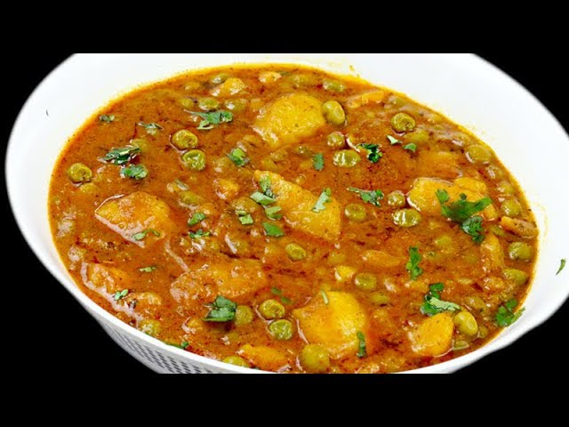 ??? ??? ??????? ??? ??? ?? ?????? ?? ???? ?? ?? ??????| Matar Aloo Curry Recipe | Matar Batata Bhaji