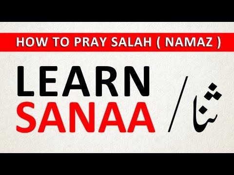 Learn How To Pray Salah Namaz