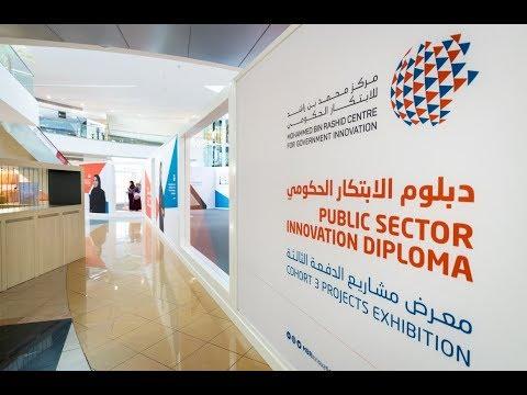 مركز محمد بن راشد للابتكار يطلق مشروعاً  - نشر قبل 2 ساعة