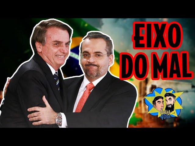 Bolsonaros e Weintraub queimam Mandetta e a China | Galãs Feios
