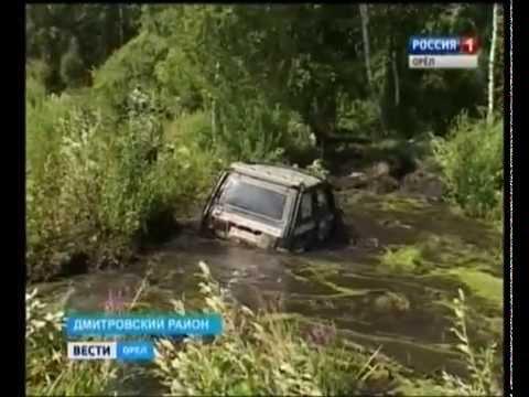 свинг знакомства Дмитровск-Орловский