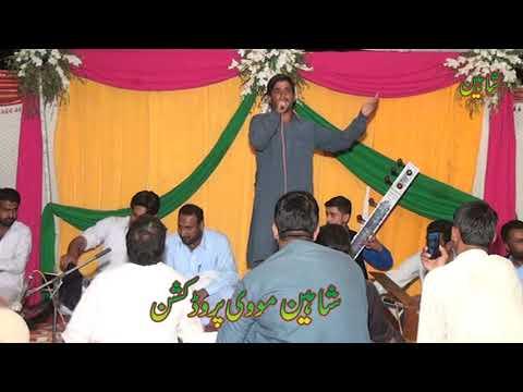 Raja Mohsin vs CH Tariq pt4 Rawalpindi 2018 potwari sher