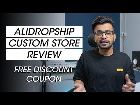 Alidropship Custom Store Review | FREE DISCOUNT COUPON CODE