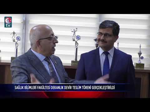 Sağlık Bilimleri Fakültesi Dekanlık Devir Teslim Töreni Gerçekleştirildi