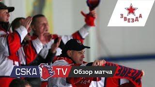 «Звезда» – «Металлург» Нк 3-4. Обзор матча.