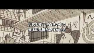 ACTOR'S TRASH ASSH×タンバリンプロデューサーズ主催 ASSH-DX vol.3『危...