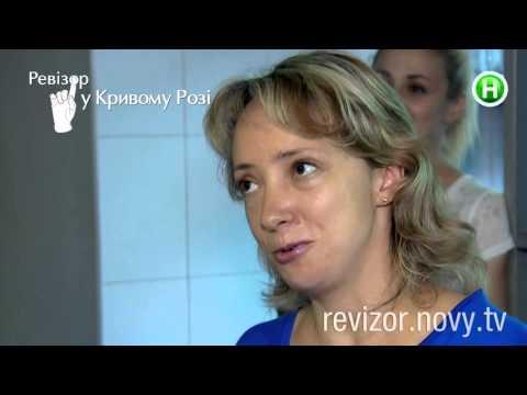 Ревизор. 6 сезон - Кривой Рог - 09.11.2015