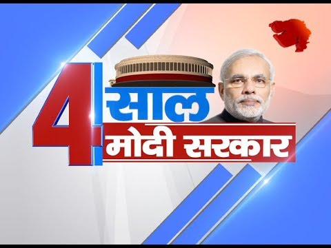4 Saal Modi Sarkaar 01 @ Free Treatment for Poor in Gujarat | Ayushman Bharat | MA Amrutam Card