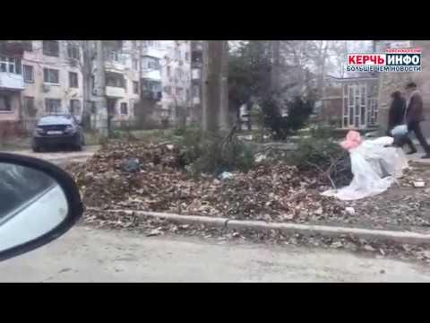Улица «Мира и мусора» в Керчи