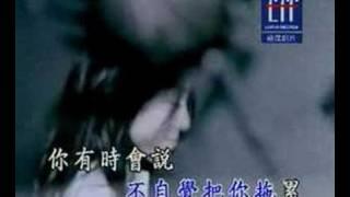 范瑋琪-黑白配MV
