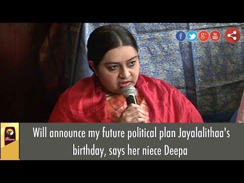 Deepa Jayakumar will announce future political plan in