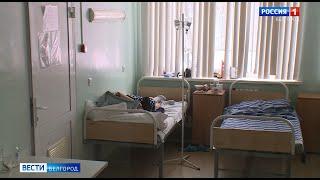 Во второй половине февраля в Белгородской области ждут основную волну гриппа и ОРВИ