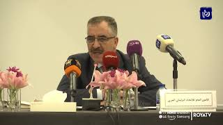 انطلاق اجتماعات اللجنة التنفيذية للاتحاد البرلماني العربي في عمان (15/9/2019)