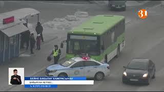 Семейлік тұрғын үш миллион теңгесі бар сөмкесін автобуста ұмытып кеткен