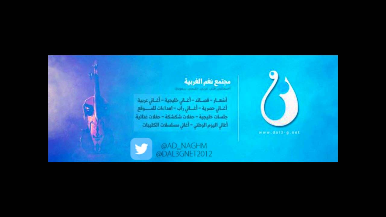 سقى الله الفنانة خديجة معاذ جلسة قاعة وناسة نغم الغربية Youtube