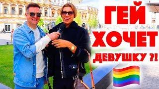 Сколько стоит шмот Владос Мирос Андрей Ковалев и его дом Хайповый шмот ЦУМ 21 Buttons