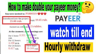 How to make double your payeer money | Live withdraw roza-invest  | 33% to 198% profit - hourly