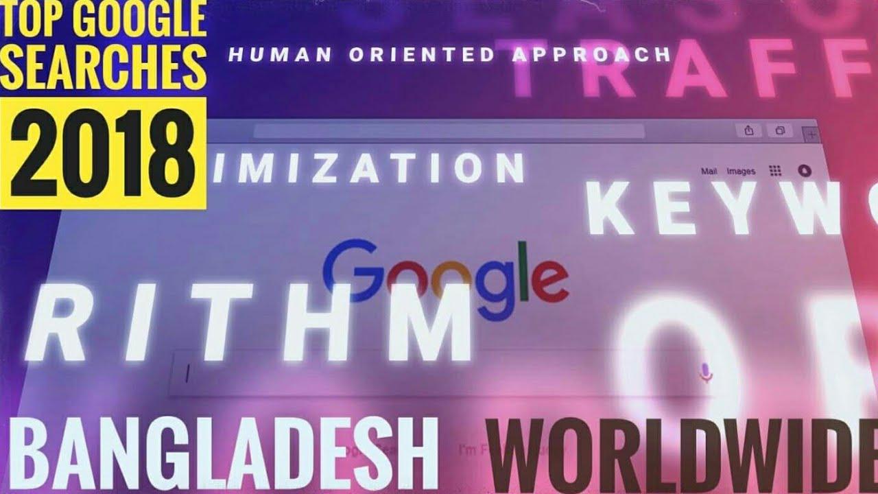 Top Trending Google Searches 2018 | Bangladesh & Worldwide | InfoTainment  2019