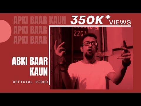 EPR- ABKI BAAR KAUN   Prod. By GJ STORM   ADIACOT  