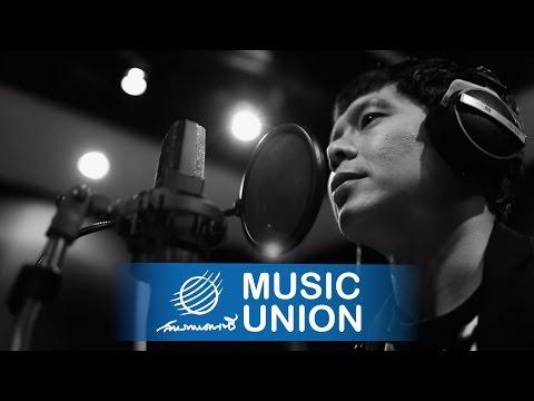 รักไม่มีตรงกลาง - เต็น (Official MV)