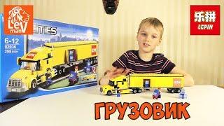🚚02036 Lepin Грузовик 📦 трейлер - 🚛Аналог Lego 3221 Сити Грузовик #LevMan