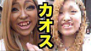 渋谷のギャルのすっぴんはいくら出したら見せてくれるの? thumbnail