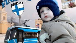 Финляндия Первый раз за границей Дневная прогулка по Тампере Развлечения для детей Finland Tampere