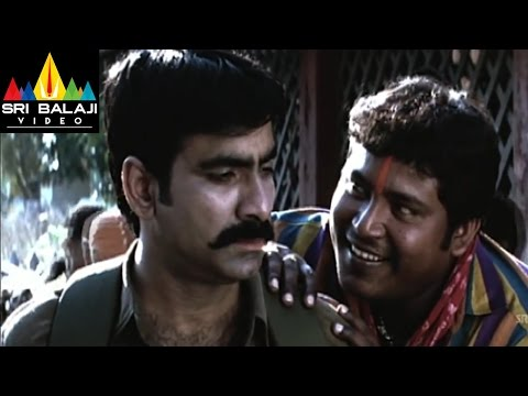 Vikramarkudu Movie Ravi Teja Intro as Vikram Rathod | Ravi Teja, Anushka | Sri Balaji Video