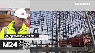 """""""Москва сегодня"""": станция МЦД-2 Нахабино открылась после реконструкции - Москва 24"""