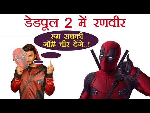 Deadpool 2: Ranveer Singh Dubs the voice...