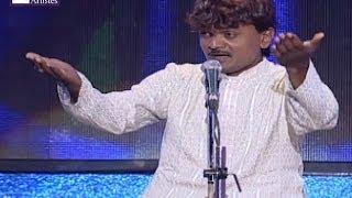 Jayteerth Mevundi | Abhang - Teerth Vitthal | Taal - Bhajani | Marathi Devotional Song