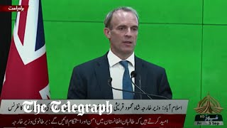 video: Dominic Raab flies to Qatar to try to get Taliban to reopen Kabul airport