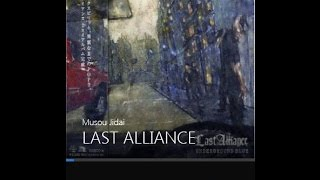 Musou Jidai - LAST ALLIANCE [UNDERGROUND BLUE] Descarga mp3: https:...