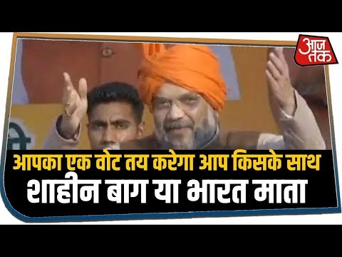 Delhi चुनाव में