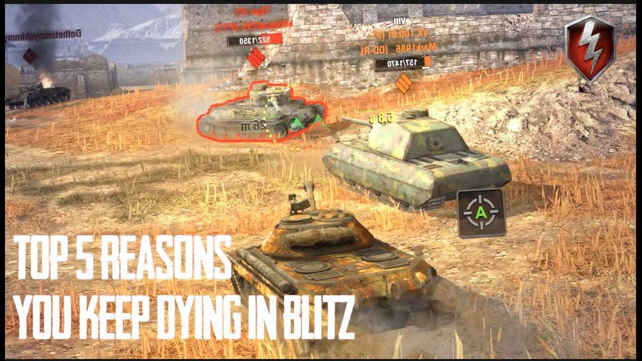 World of tanks blitz cheats