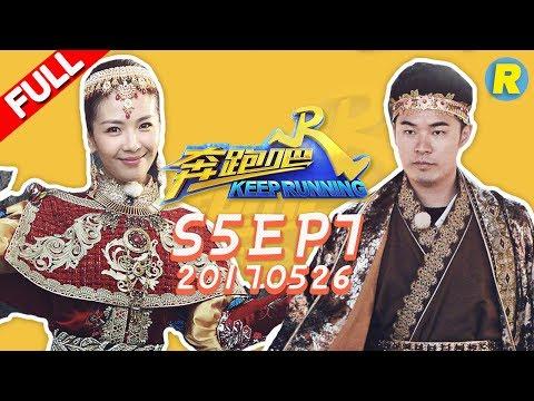 【ENG SUB FULL】Keep Running EP.7 20170526 [ ZhejiangTV HD1080P ]