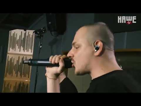 Anacondaz - Хаос (Воздух, Наше ТВ)