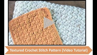 Textured Crochet Stitch Pattern