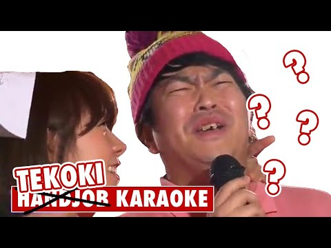 Tekoki Karaoke | PG Entertainment For All The Family