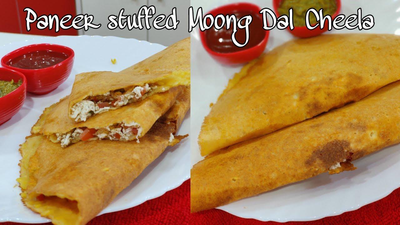Moong Dal Chilla  | पनीर भरवां मूंगदाल चीला । Mung dal Cheela By Secret & Magic Recipe