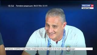 Смотреть видео Россия 24  Специальный репортаж от 9 января онлайн
