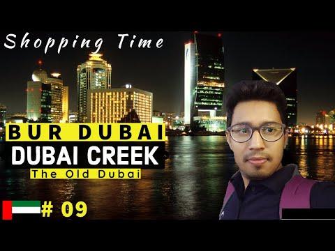 Bur Dubai Tour | Meena Bazar, Famous Cheap Local Shopping places | Gold Souk | Spice Souk | Creek